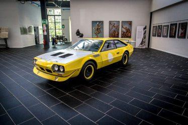 Lamborghini Jarama SVR