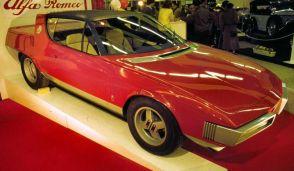 Alfa Romeo Eagle