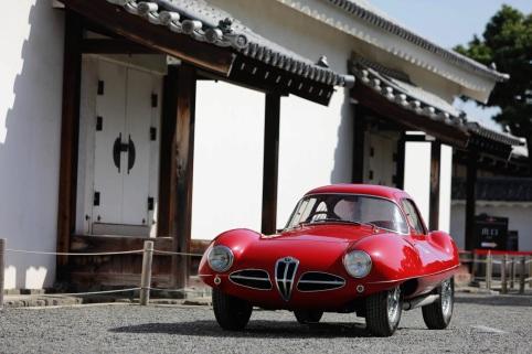 Alfa Romeo Disco Volante la Kyoto 2018